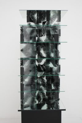 babylon — 2012<br>150 × 60 × 50 cm